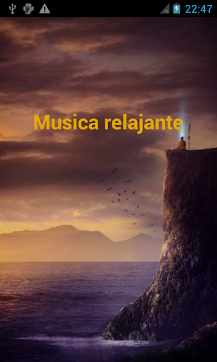 リラックスする音楽