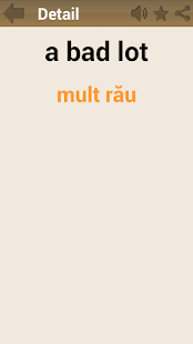 Romanian Dictionary Pro - screenshot thumbnail