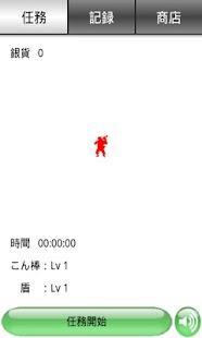 iPhone上的Ghost Observer鬼魂探测器测到的鬼魂是真的吗? - 应用 ...