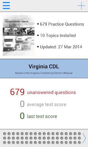 Virginia CDL Test Prep