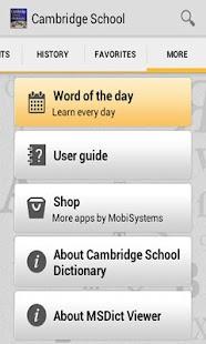 玩免費書籍APP 下載Cambridge School Dictionary app不用錢 硬是要APP