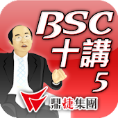 BSC十講-第五講 Why BSC?