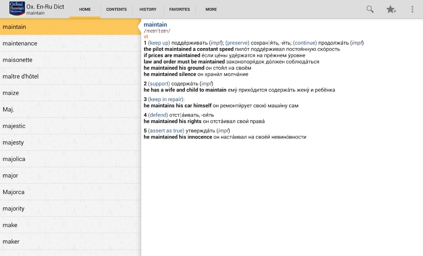 Oxford Russian Dictionary - screenshot