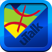 uTalk Berber (Tamazight)