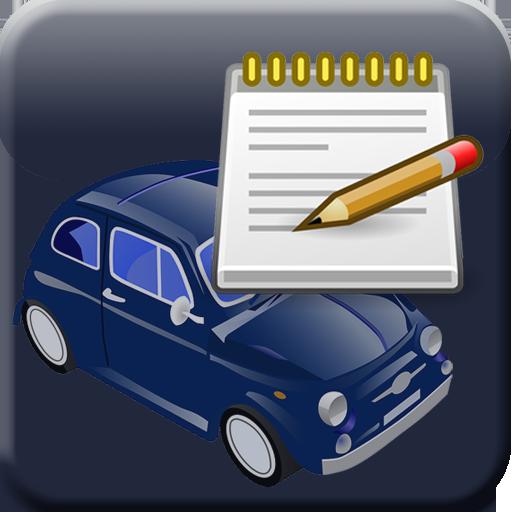 交通运输のワン‐クリック を和訳 LOGO-記事Game
