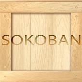 Sokoban Free