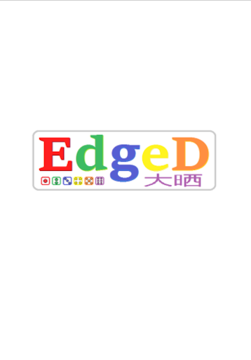 Edged - 大晒