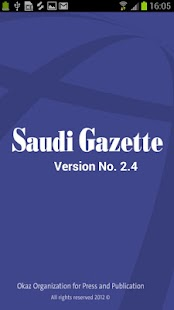 Saudi Gazette- screenshot thumbnail