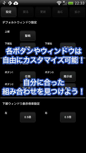 玩娛樂App|ラグナビューア免費|APP試玩
