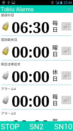 Tokiu Alarms