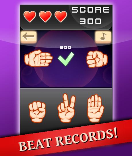Rock Paper Scissors - screenshot