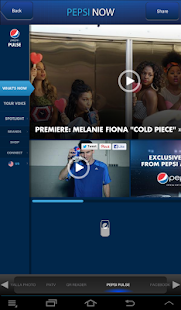 Pepsi Now - screenshot thumbnail