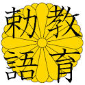 Emperor Meiji Edicts on Morals logo
