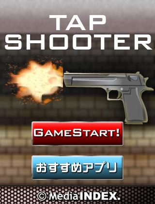 TAP SHOOTER