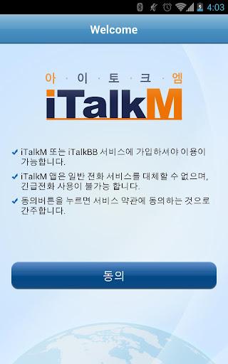 About: iTalkM (Google Play version) | iTalkM | Google Play