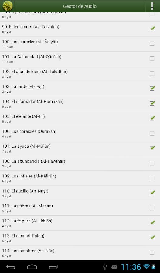 Corán en español- screenshot