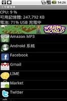 Screenshot of Process Monitor