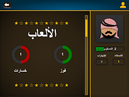 Screenshot of iKout : The Kout Game