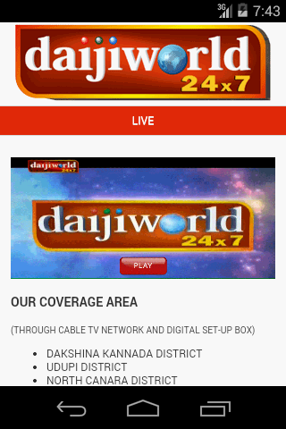 Daijiworld247