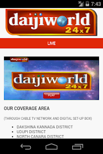 Daijiworld247- screenshot thumbnail