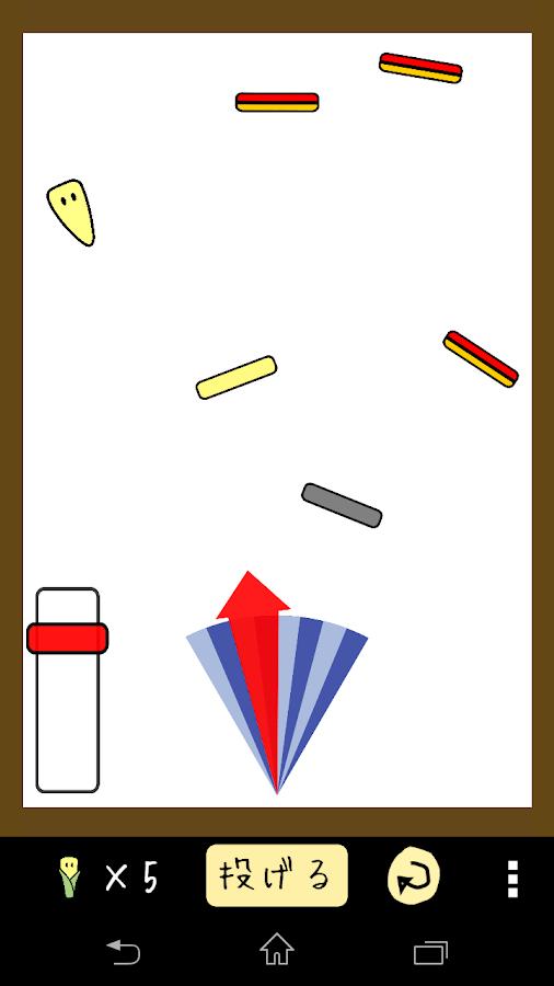もろコショット - screenshot