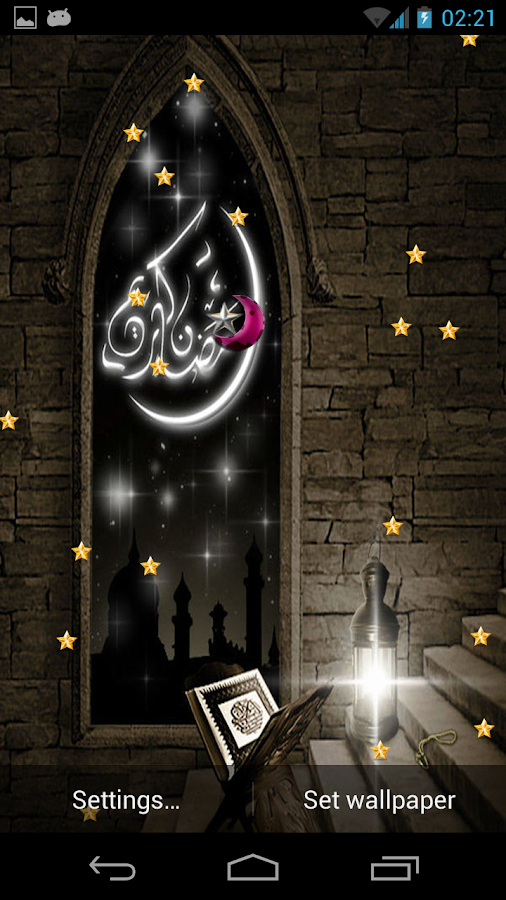beautiful Ramadan LiveWalpaper - screenshot