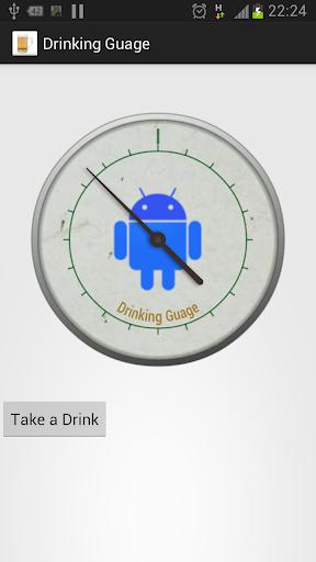 Drinking Guage