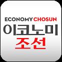 이코노미조선 icon
