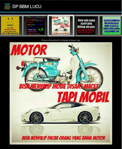 【免費娛樂App】DP BBM LUCU-APP點子