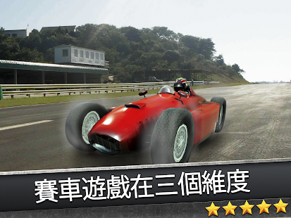 Formula Drift GP 2014 Turbo