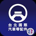 台北汽配展 icon