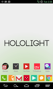 HOLO LIGHT GREEN AOKP/CM THEME - screenshot thumbnail