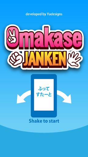 Omakase Janken