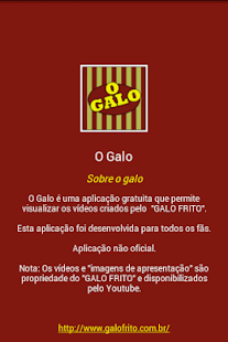 O Galo - screenshot thumbnail