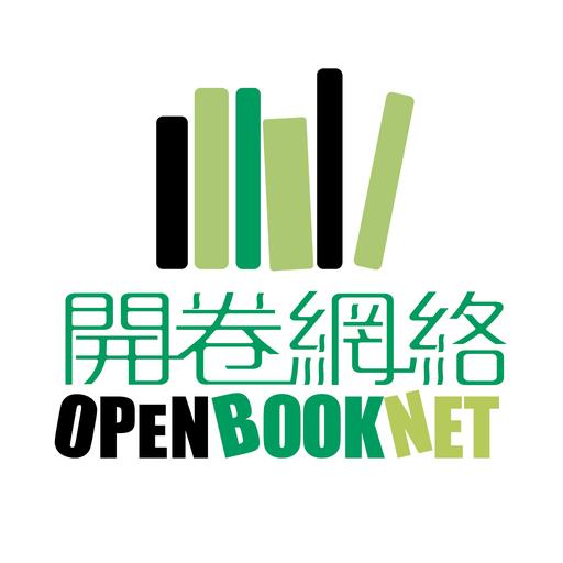 OpenBookNet LOGO-APP點子