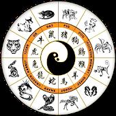Chinese Zodiac Calculator