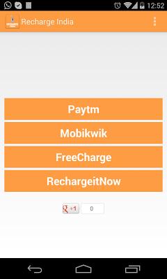 Recharge India - screenshot
