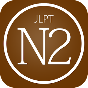 N2 JLPT PREPARE - Android Apps on Google Play