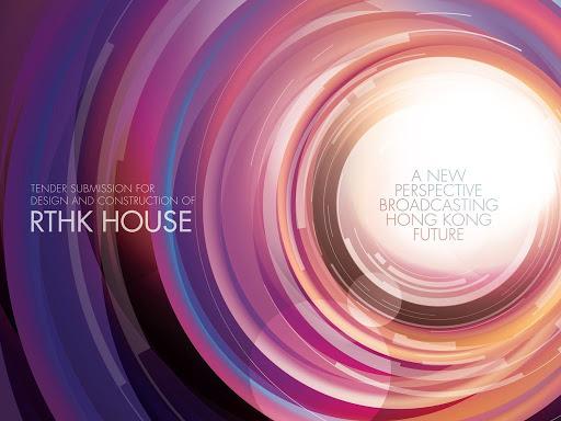 RTHK House