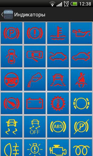 【免費交通運輸App】Солли-Плюс-APP點子