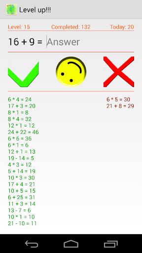 Mimis Math Training