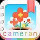 cameran album v1.3.1