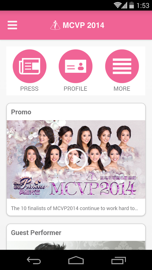 MCVP 2014- screenshot