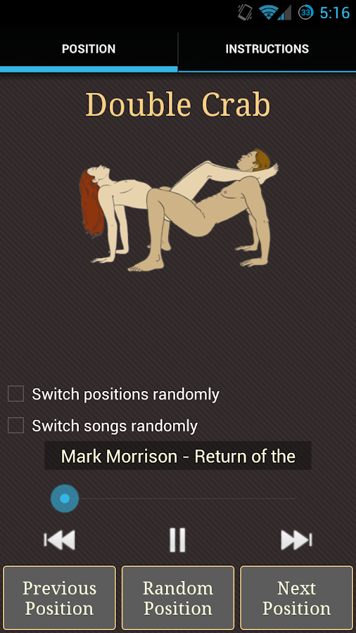 Set a Sutra - Kama Sutra&Music - screenshot