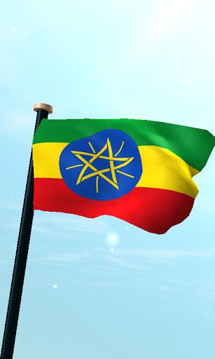 埃塞俄比亞旗3D免費動態桌布