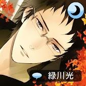 Sleepy-time Boyfriend Satoru