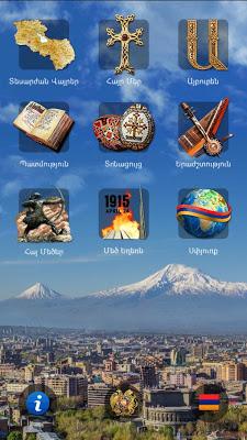HAYQ - Armenian Application - screenshot