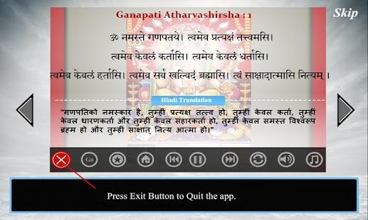 Ganapathi atharva seersha