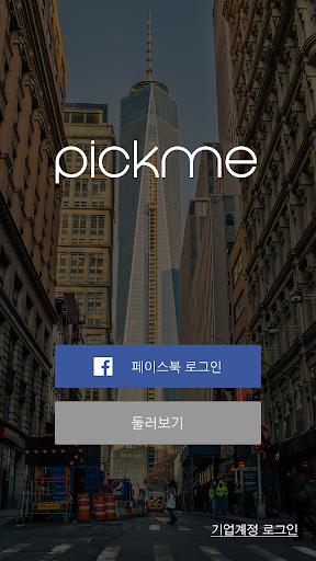 Pickme