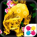 金獅子 for[+]HOMEきせかえテーマ icon